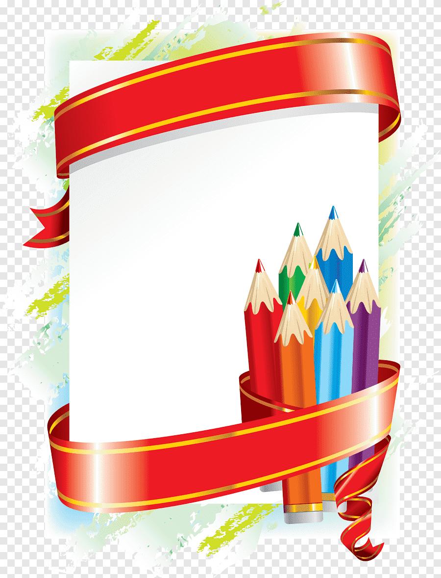 Sekolah Dasar Png : sekolah, dasar, Frame, Pendidikan, Sekolah, Dasar,, Sekolah,, Perlengkapan, Bingkai, PNGEgg