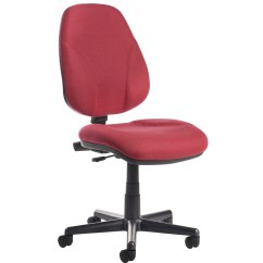 Best Office Chair After Spinal Fusion Diy Folding Cap Covers Bilbao Fabric Operators With Lumbar Support And No