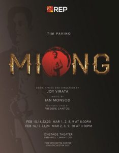 Miong  musical based on the life of emilio aguinaldo also college  world starts here rh eac