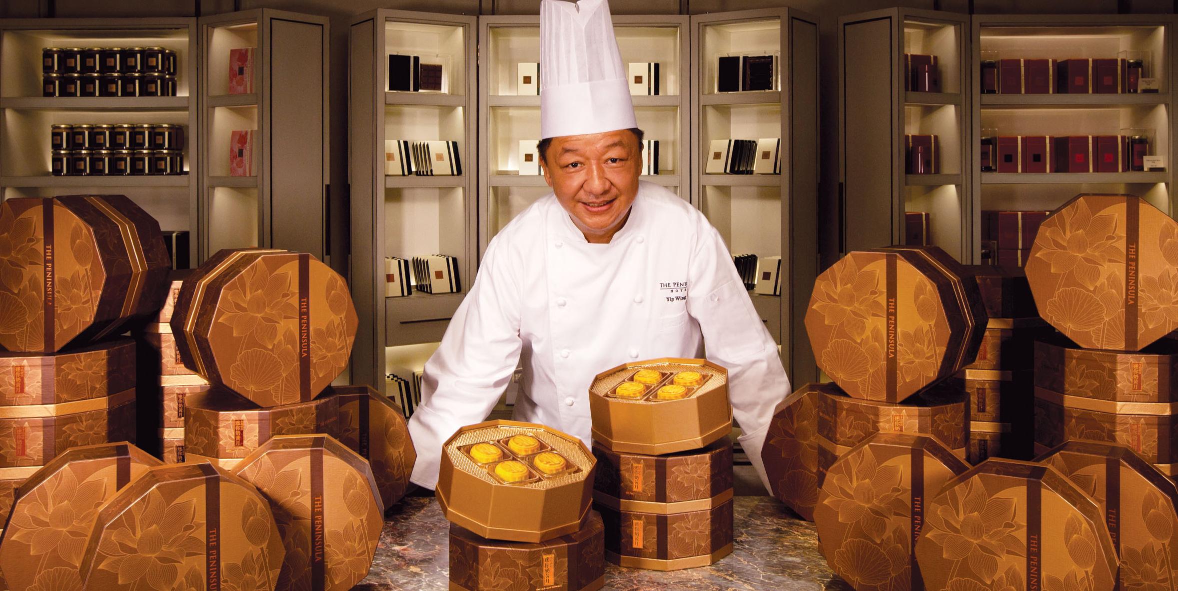 易世界傳媒- 芝加哥華人信息網絡中心 芝加哥有售:香港半島酒店嘉麟樓月餅 - 易世界傳媒 | Eacast media