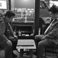 Janggi: Korean Chess