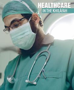 Covers of ISIS magazine Dabiq