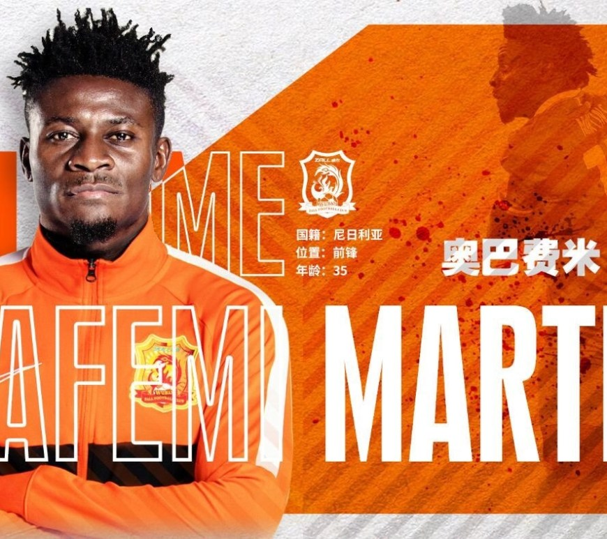 Obafemi Martins joins Wuhan Zall FC