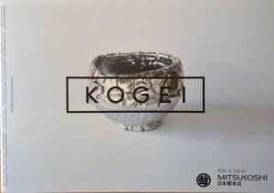 KOGEI