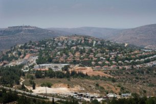 Alfe Menashe, like most Israeli settlements, is constructed on a hill top overlooking the surrounding bedouin villages. Photo Telegraph, 2013.