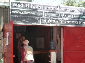 Wadi Hilwah Information Center in Silwan. Photo EAPPI/L. Sharpe.