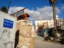 D.Peschel - Israeli names in Shuhada Street area - Hebron - 281214