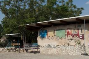 The Tyre School in Khan al Ahma. Photo EAPPI. 11.08.16