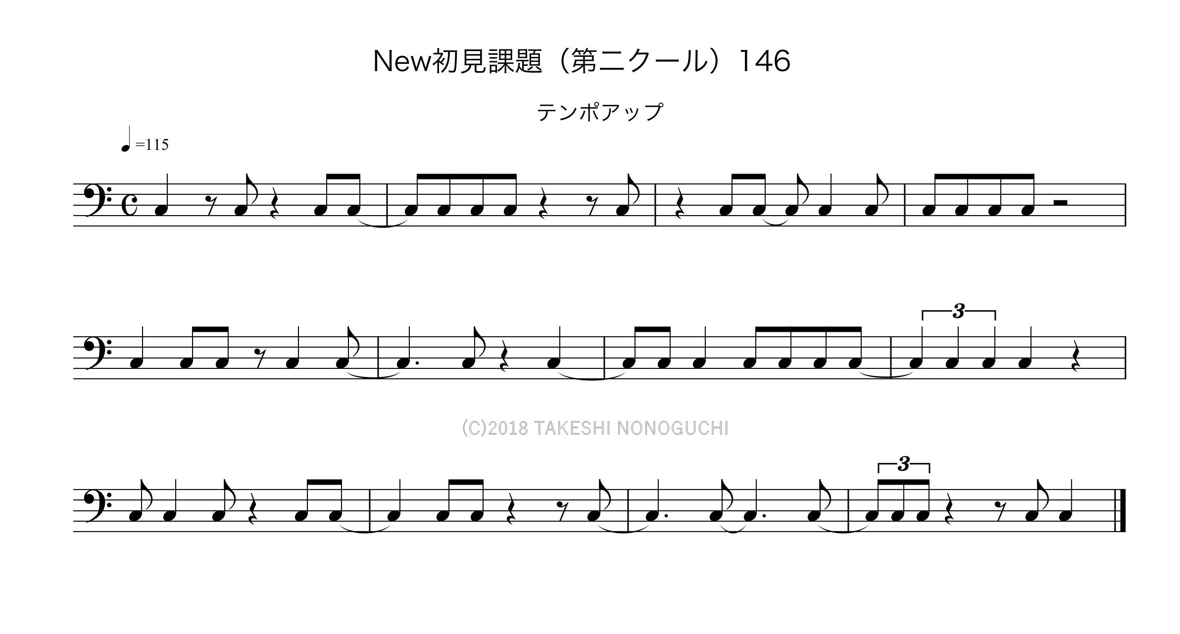NEW初見課題(第二クール)NO.146