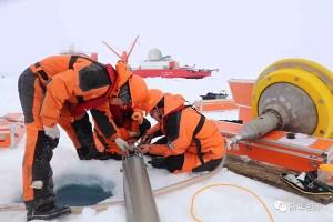 Китайские ученые впервые установили беспилотную ледовую станцию в Северном Ледовитом океане