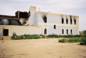 IRAQI LIBRARY