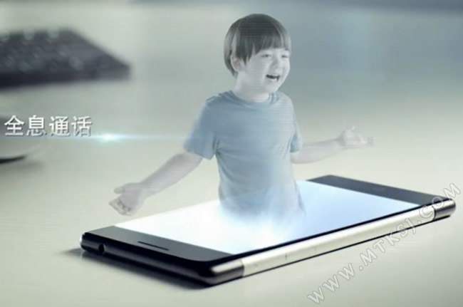 New technology may make smartphones project 3D hologram by Christmas 2015