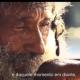 homeless man in brazil