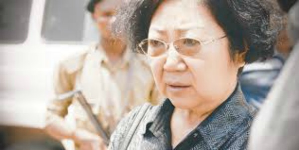 66- Year Old Chinese Woman Is One Of Africas Most Notorious Wild Life Traffikers Especially In The Slaughter Of Elephants For Their Ivory