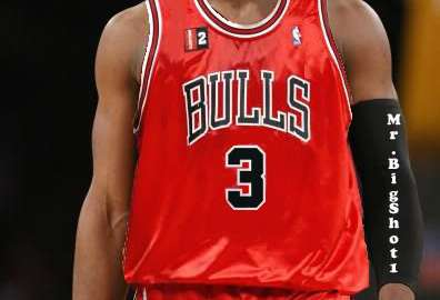 Dwayne Wade Is Leaving Miami Heat & Signing To Chicago Bulls