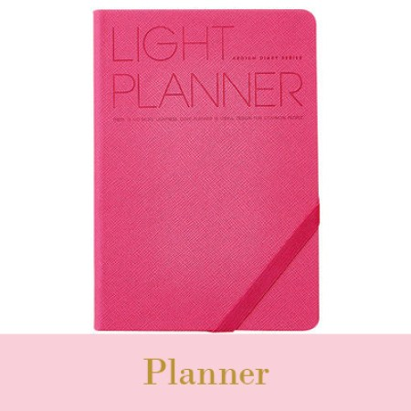 Planner   Just Got Dolled Up by Earle Hatsumy Enriquez