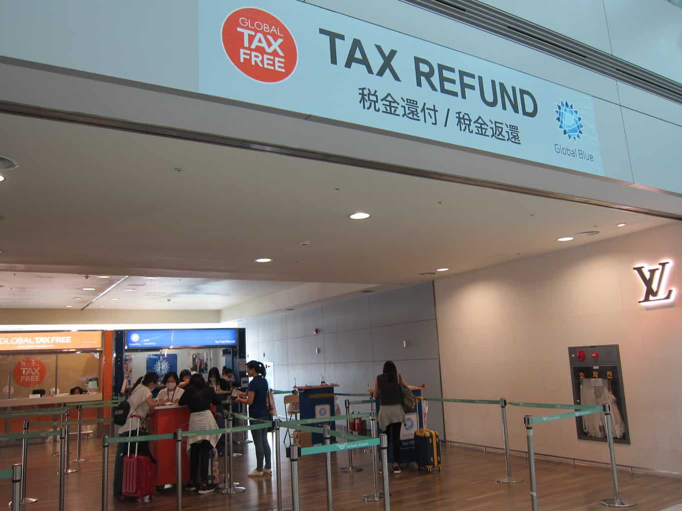 korea how to claim tax refunds at incheon int 39 l airport. Black Bedroom Furniture Sets. Home Design Ideas