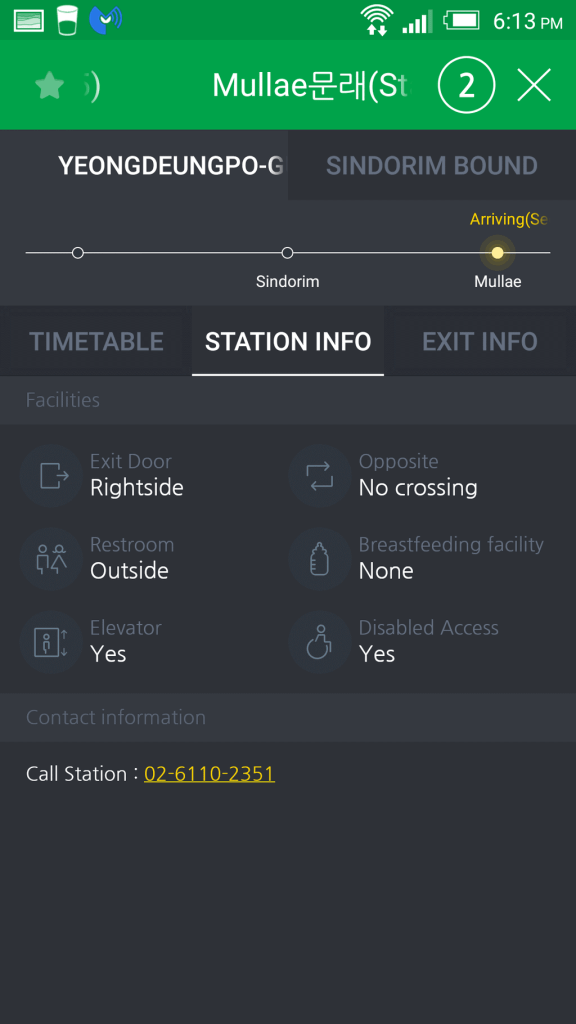 station info on subway korea app