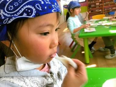 School Mochi Okayama Japan