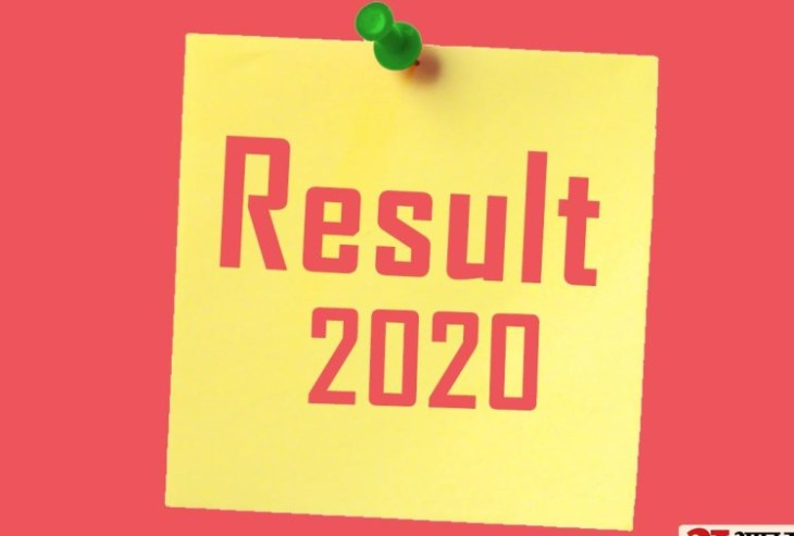 Cgbse 10th, 12th Revaluation Result 2020 Declared, Download Link Here @cgbse.nic.in: Results.amarujala.com