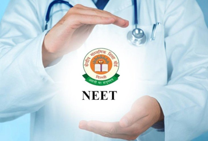 Neet Result 2020 To Be Declared By 4 Pm, Education Minister Wishes Good Luck: Results.amarujala.com