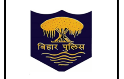Csbc Bihar Police Forest Guard 2020 Admit Card To Release Tomorrow, Exam On December 20: Results.amarujala.com