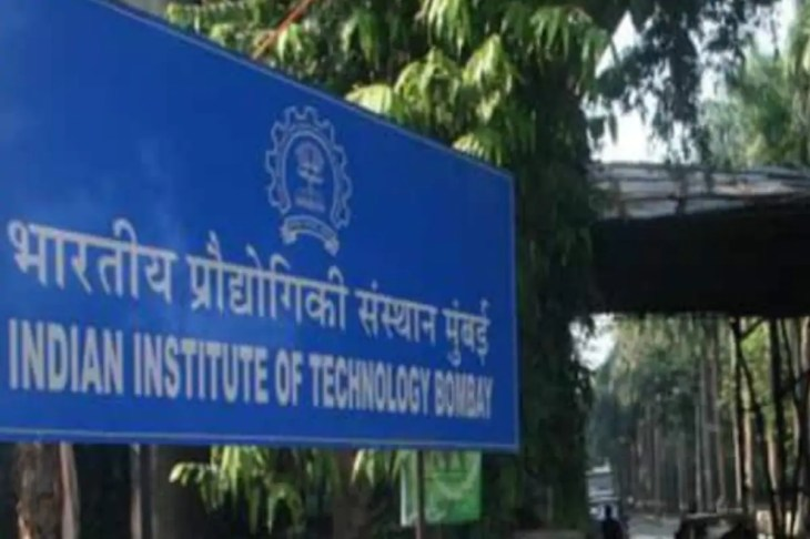 IIT Bombay: UCEED, CEED 2021 Mock Tests Released; How to Download
