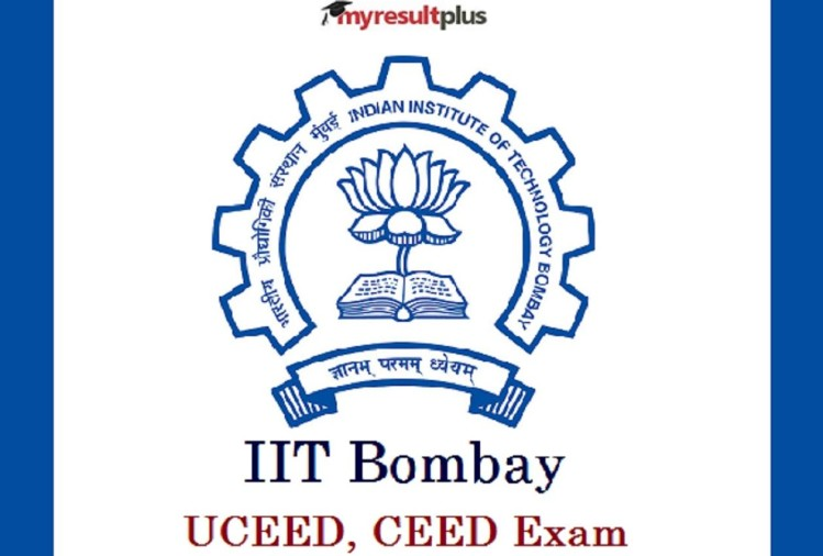 Ceed 2021 Result Date Today March 08, Simple Steps To Check Here: Results.amarujala.com