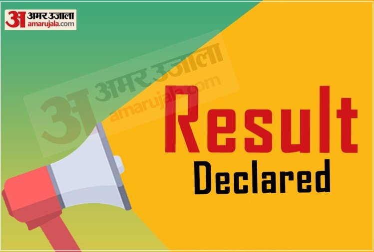 Hp Board Hpbose Class 12th Result 2021 Declared, Pass Percentage Stood At 92.70%: Results.amarujala.com