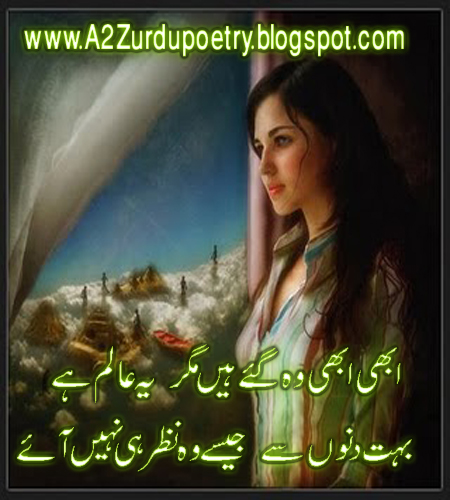 Best Friends Wallpaper With Quotes In Hindi Aalam Shair Bait Bazi Urdu Ashaar Bewafaai Ka Aalam Ashar