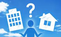 不動産投資は会社員に有利な投資!審査が通りやすく副業に最適!