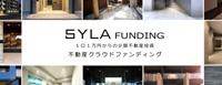 【満期3か月】不動産クラウドファンディングならシーラがおすすめ!