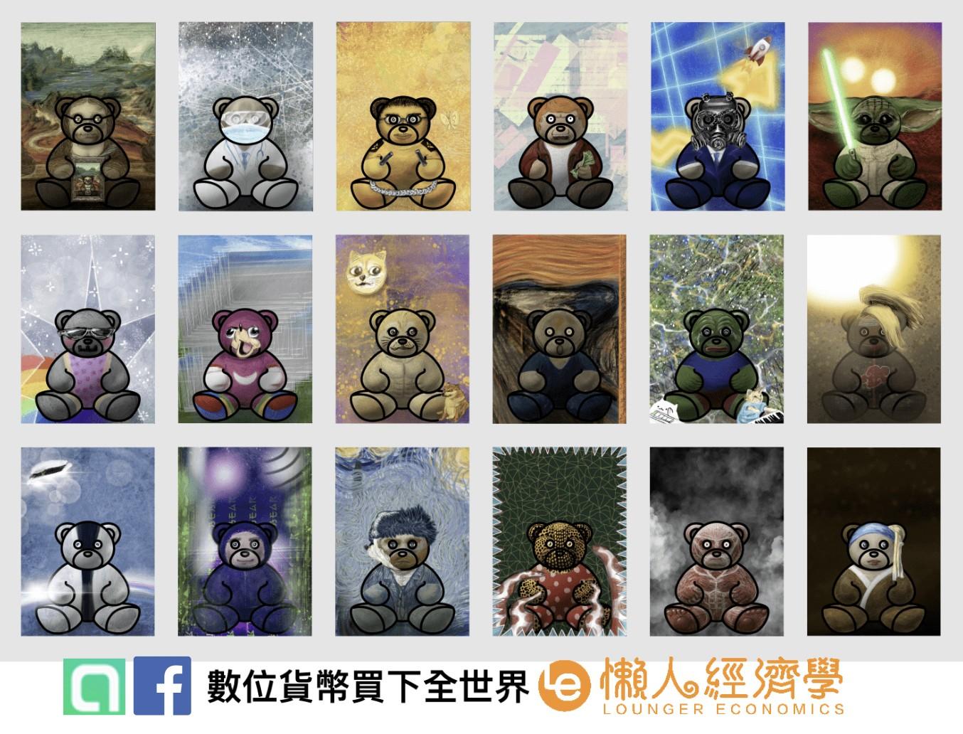 幣安推出的bear bearNFT小熊畫作