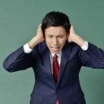 【まいど!チュルハドラッグです。】 株式会社キュリアスコープ 岩崎秀秋の評判