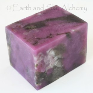 Lepidolite and beryl cube