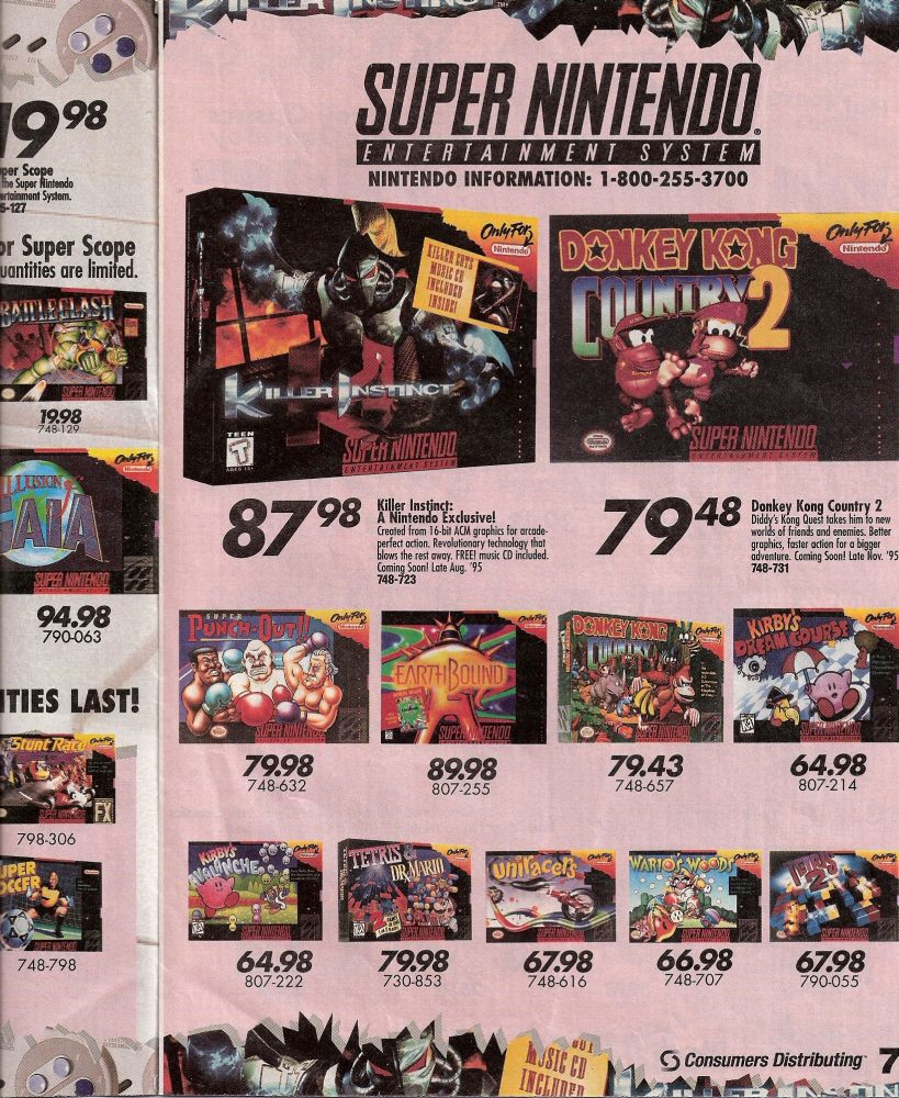 EarthBound In Another Old Ad EarthBound Central