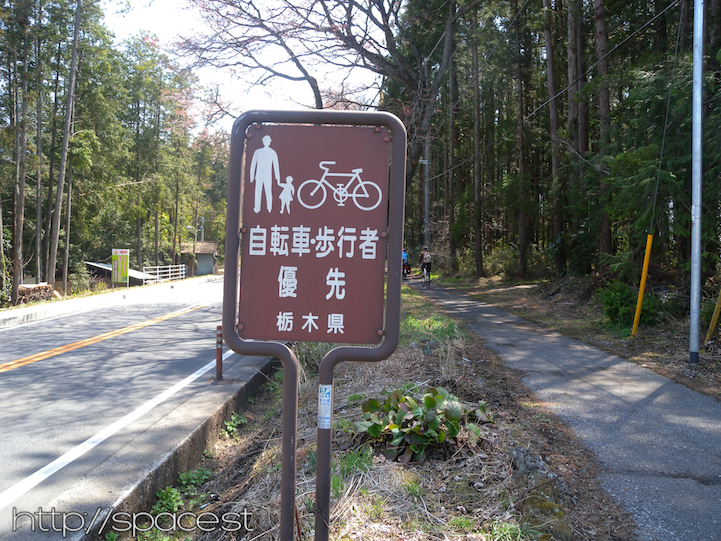 bike path Nikko Kaido