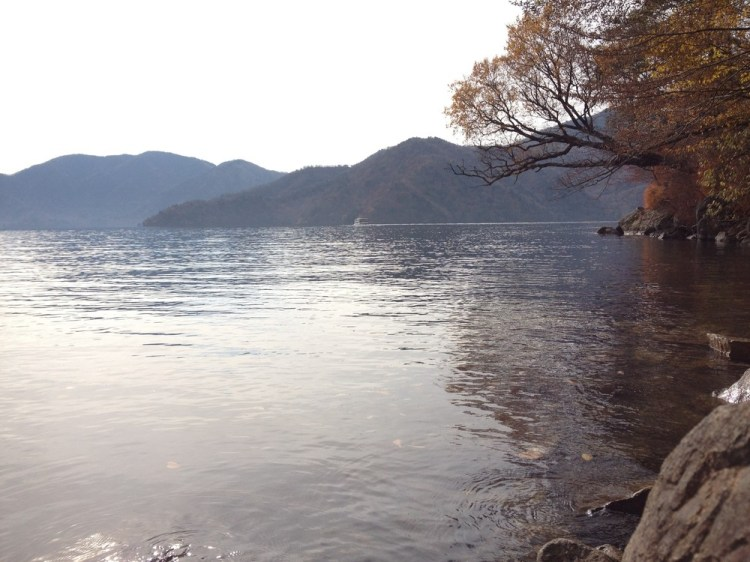 Chuzenji Lake Boat Cruise