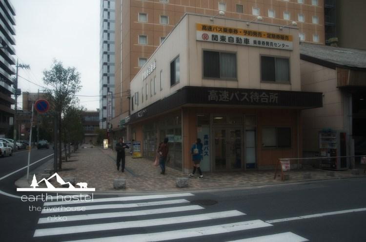 narita-nikko-airport-bus-utsunomiya ticket office