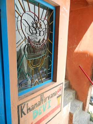 KhanaNirvana entry