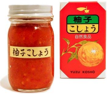 Red Yuzu Kosho (Aka Kosho)