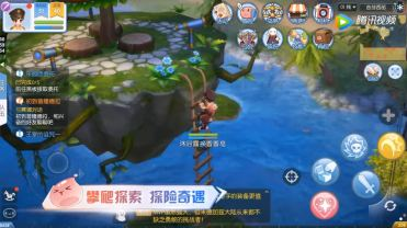 ragnarok-online-mobile-love-at-first-sight-climbing_0004