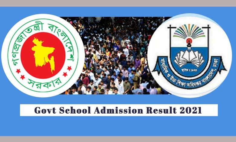 Govt School Admission Result 2021