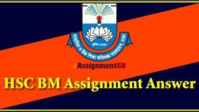 HSC BM Assignment