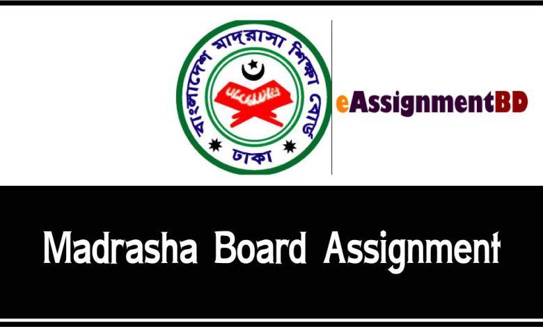 Madrasha Board Assignment