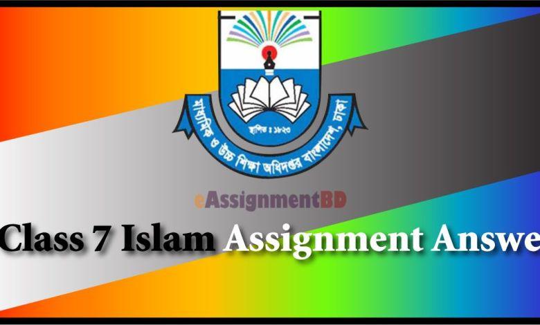 Class 7 Islam Assignment