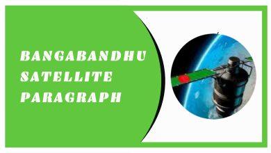 Bangabandhu Satellite Paragraph