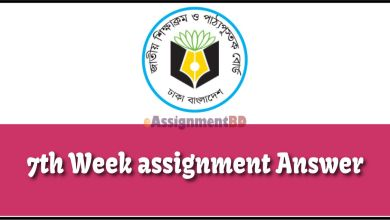 7th Week Assignment Answer