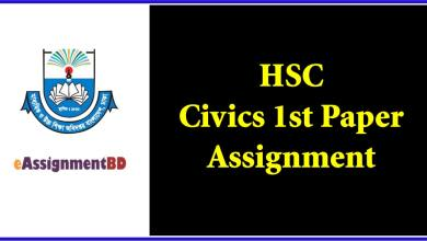 HSC Civics 1st Paper Assignment