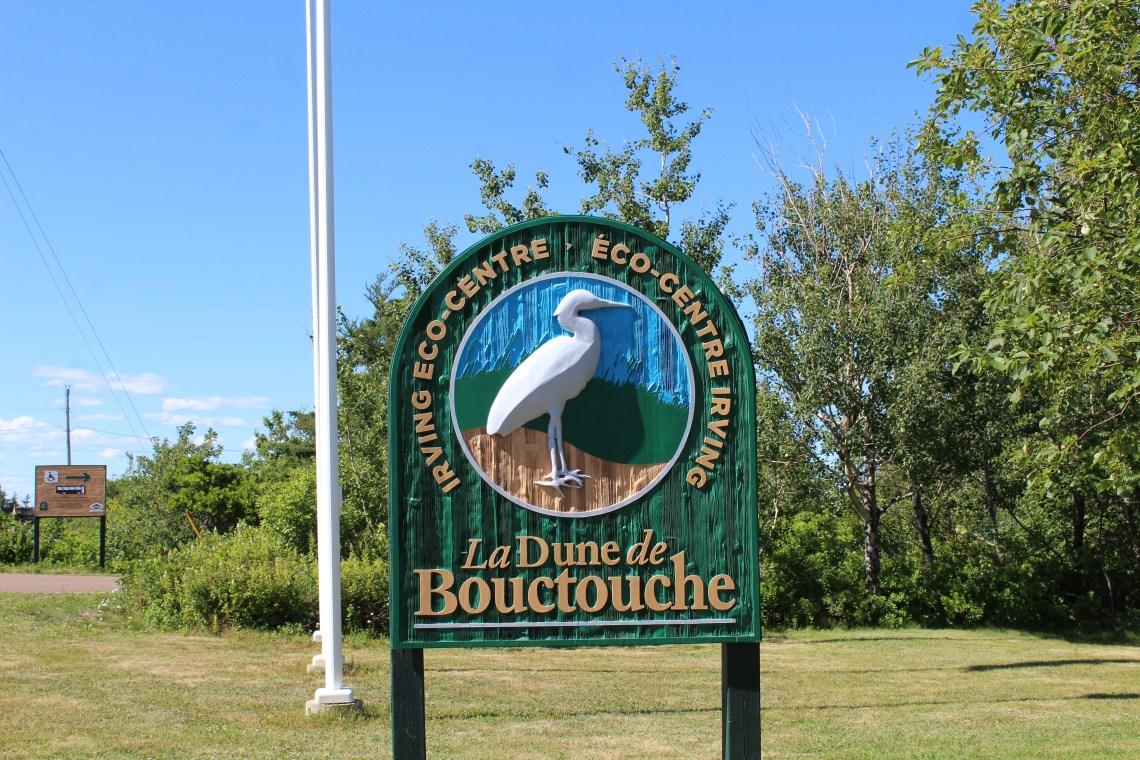 Bouctouche Dunes